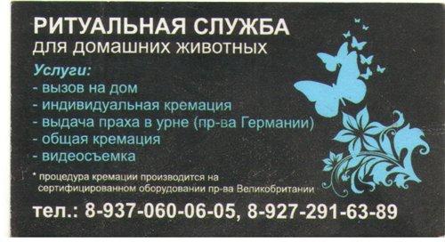 Реклама ритуальных услуг и товаров matik эффективный сайт и интернет-реклама
